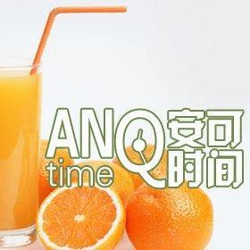 安可时间休闲饮品