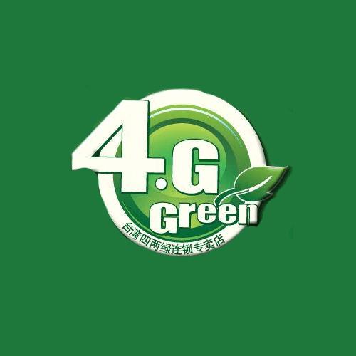 四两绿茶饮饮品