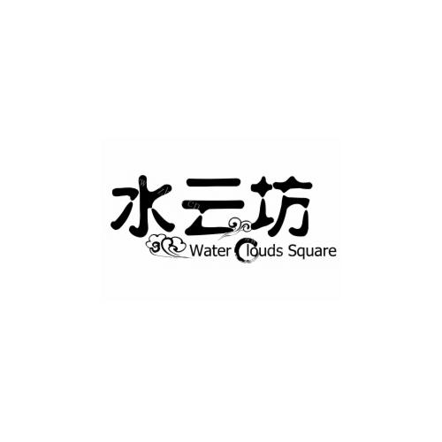 水云坊火锅