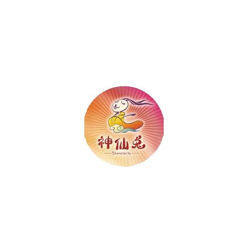神仙兔火锅