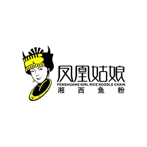 凤凰姑娘湘西鱼粉