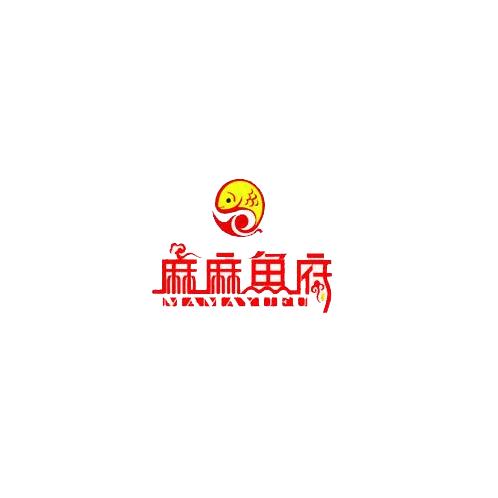 麻麻鱼火锅
