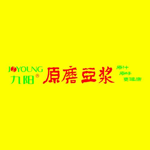 九阳原磨豆浆