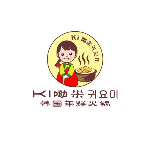 ki呦米年糕火锅