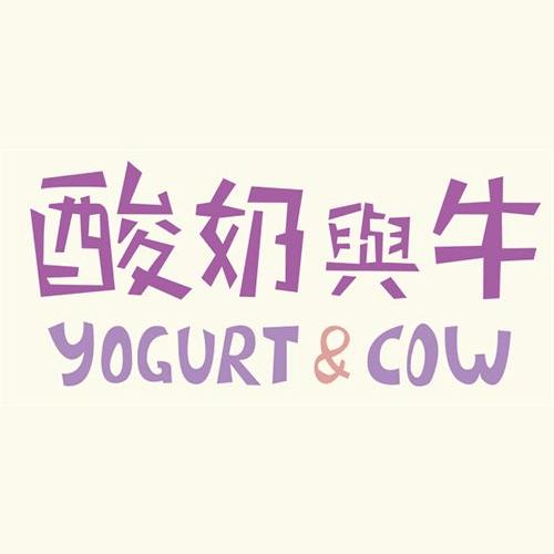 酸奶與牛飲品