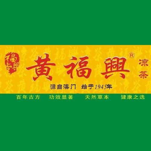 黄福兴凉茶饮品