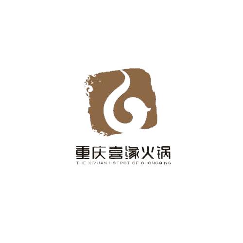 重庆喜缘火锅