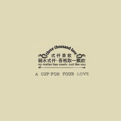 弎仟茶饮饮品