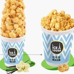 世奇塔冰淇淋图1