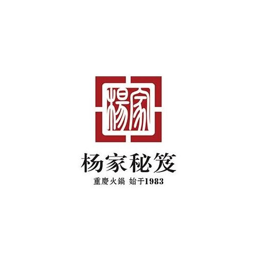 杨家秘笈重庆火锅