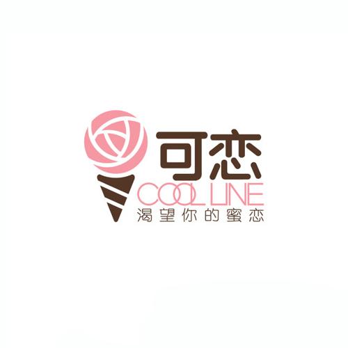 可恋冰淇淋