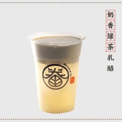 眷茶饮品图1