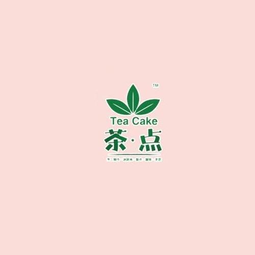 茶点休闲饮品