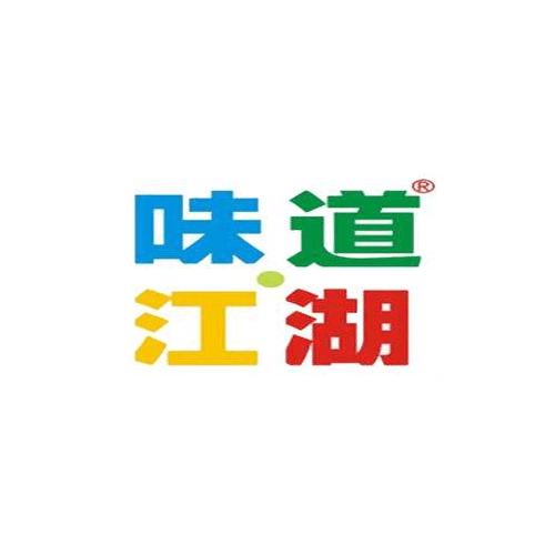 江湖味道火锅