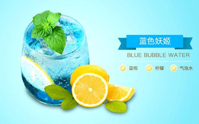 蜜逗奶茶饮品亚博pt老虎机优势2