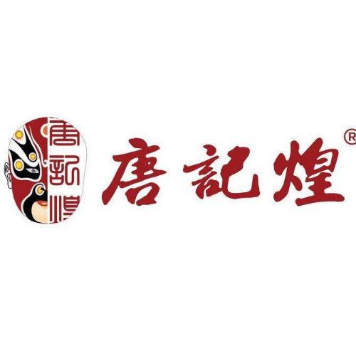 唐记煌砂锅串串香