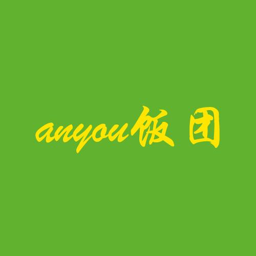 anyou饭团