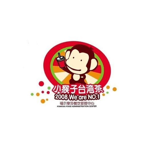 小猴子台湾茶饮品