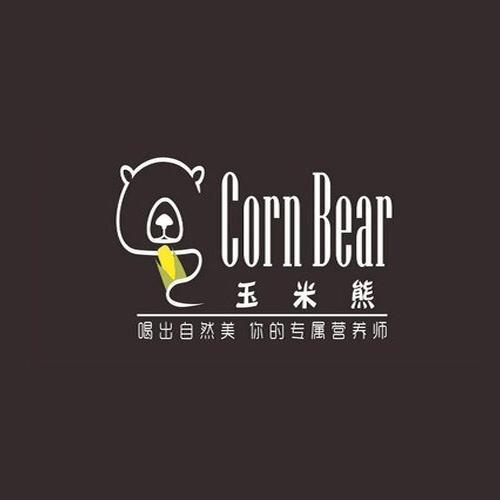 玉米熊玉米汁