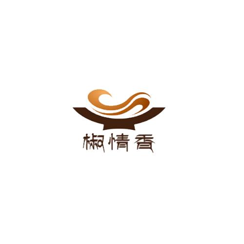 椒情香火锅