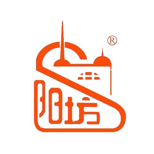 阳坊胜利涮肉火锅