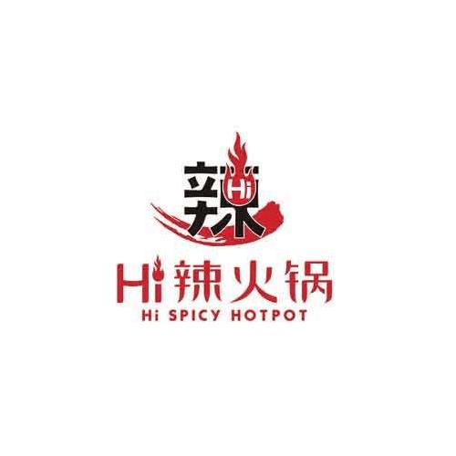 hi辣火锅店
