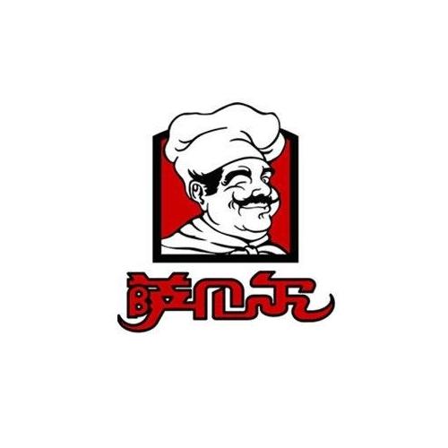 萨贝尔意式餐厅