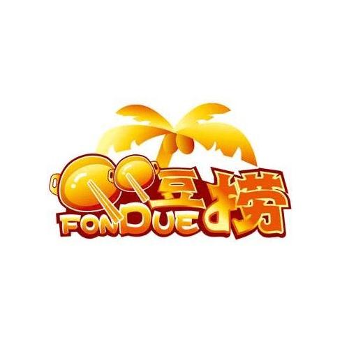 qq豆捞小火锅