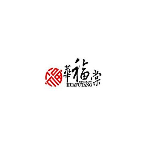 华福棠汤锅
