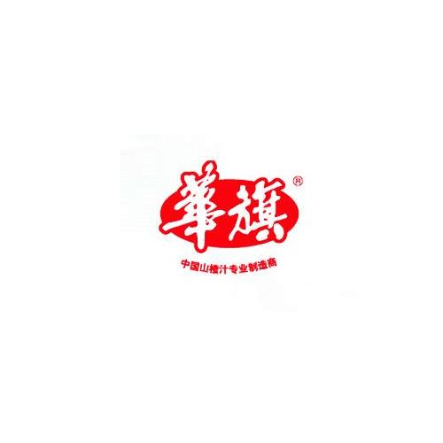 华旗山楂果茶饮品