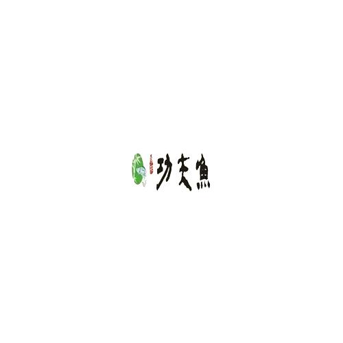 阳朔功夫鱼火锅