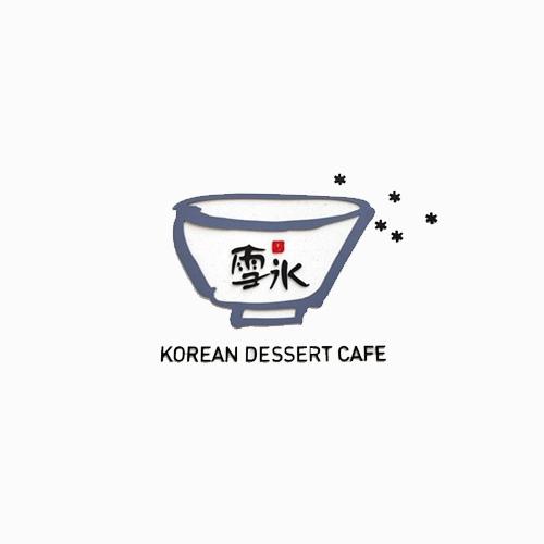 韩国雪冰甜品