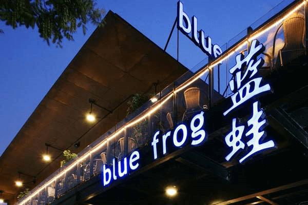 蓝蛙西餐厅加盟需要多少钱