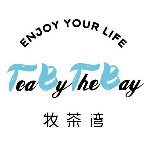 TBTB牧茶湾奶茶
