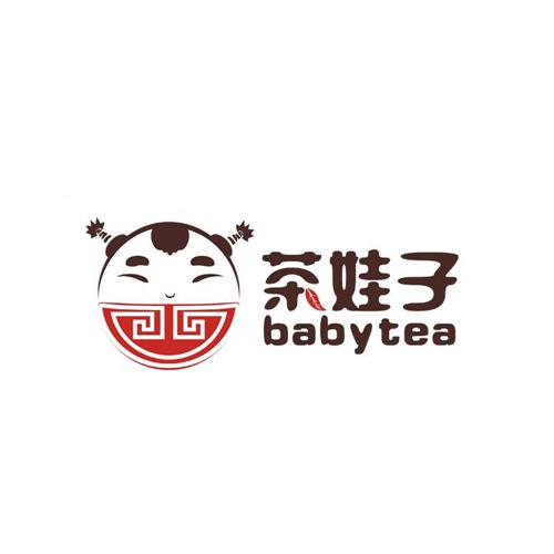 茶娃子奶茶