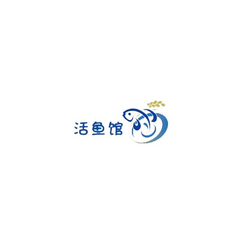 宏家活鱼馆火锅
