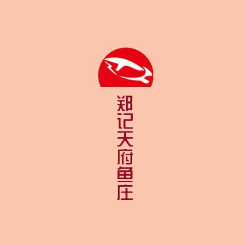 郑记天府鱼庄火锅