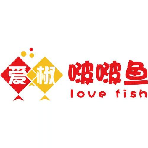 爱椒啵啵鱼