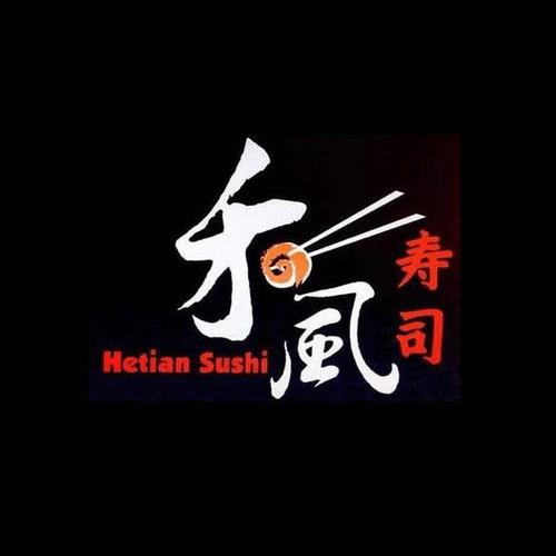 禾风外带寿司