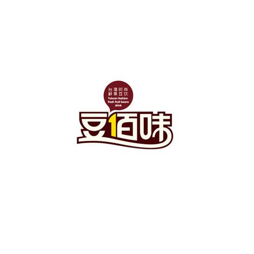 豆佰味饮品
