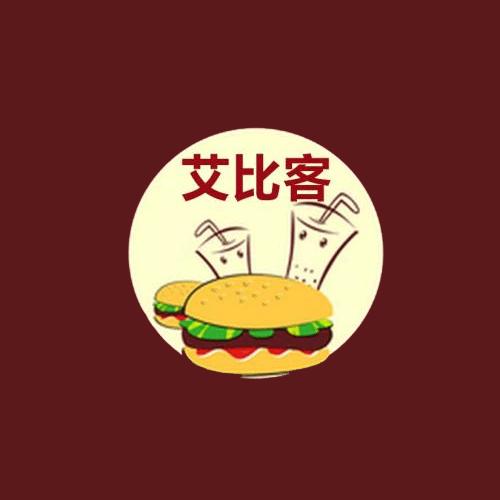 艾比客汉堡