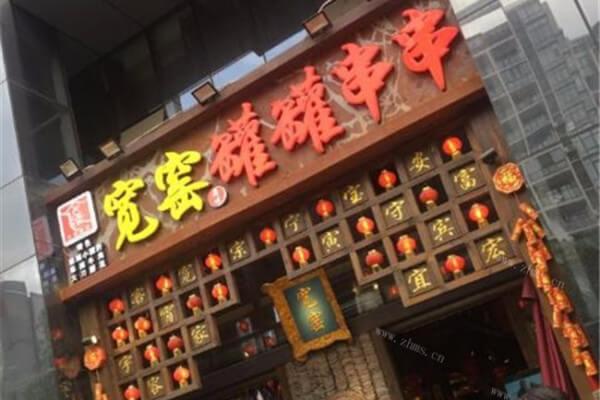 川椒宽窑罐罐串串品牌介绍