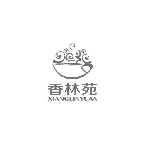 香林苑羊肉粉馆