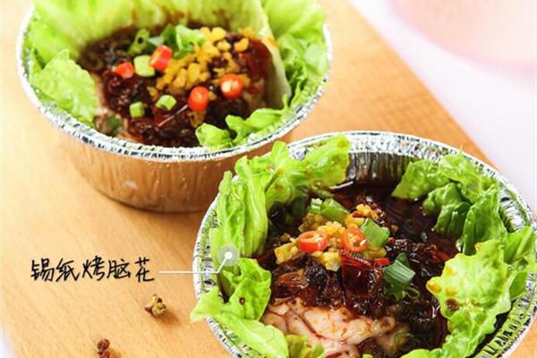 湘鹅庄火锅加盟条件
