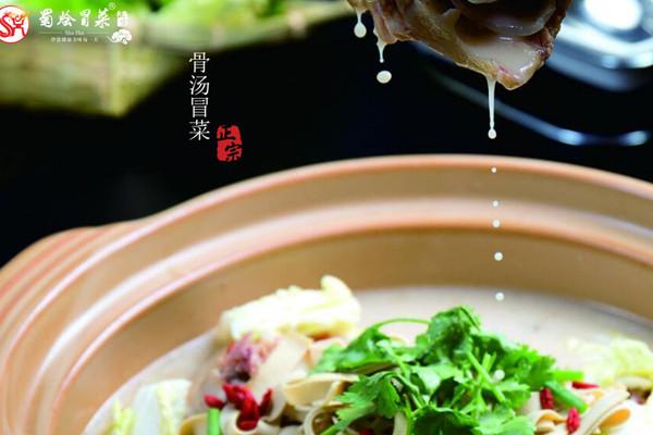 蜀烩冒菜加盟优势