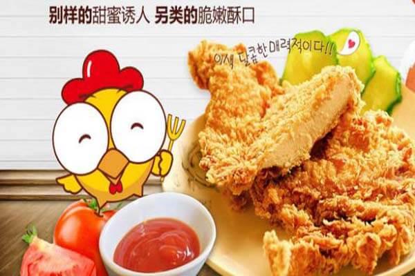 玩蜜炸鸡品牌介绍图2