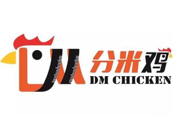 DM时尚分米鸡品牌介绍图1