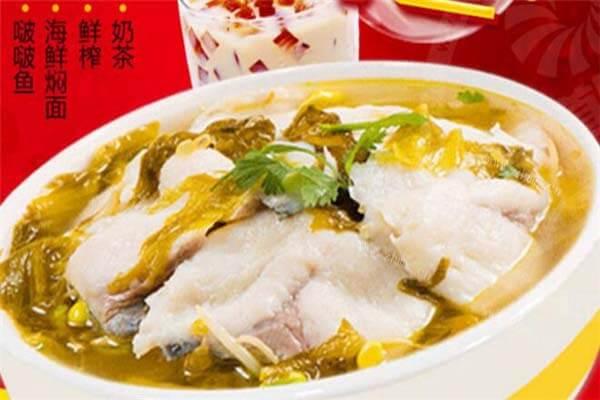 淘鱼郎啵啵鱼加盟详情