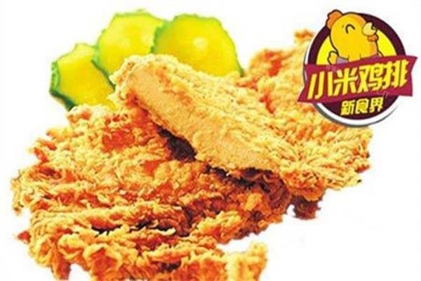 小米鸡排品牌介绍图3