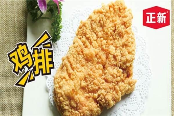 正新鸡排炸鸡加盟详情2